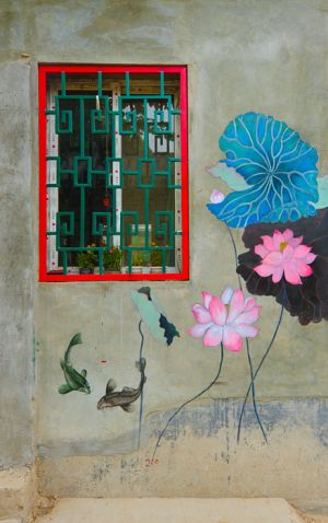 Window and painted wall in a hutong near the Forbidden City, Beijing.