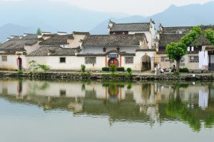 The South Lake, Hongcun village in Yixian county, Anhui province.