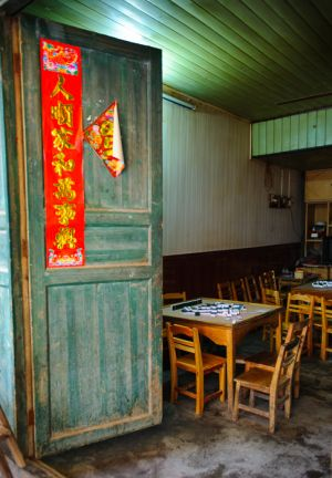 A mahjong set and cafe in Xingping, a rural village near Yangshuo.